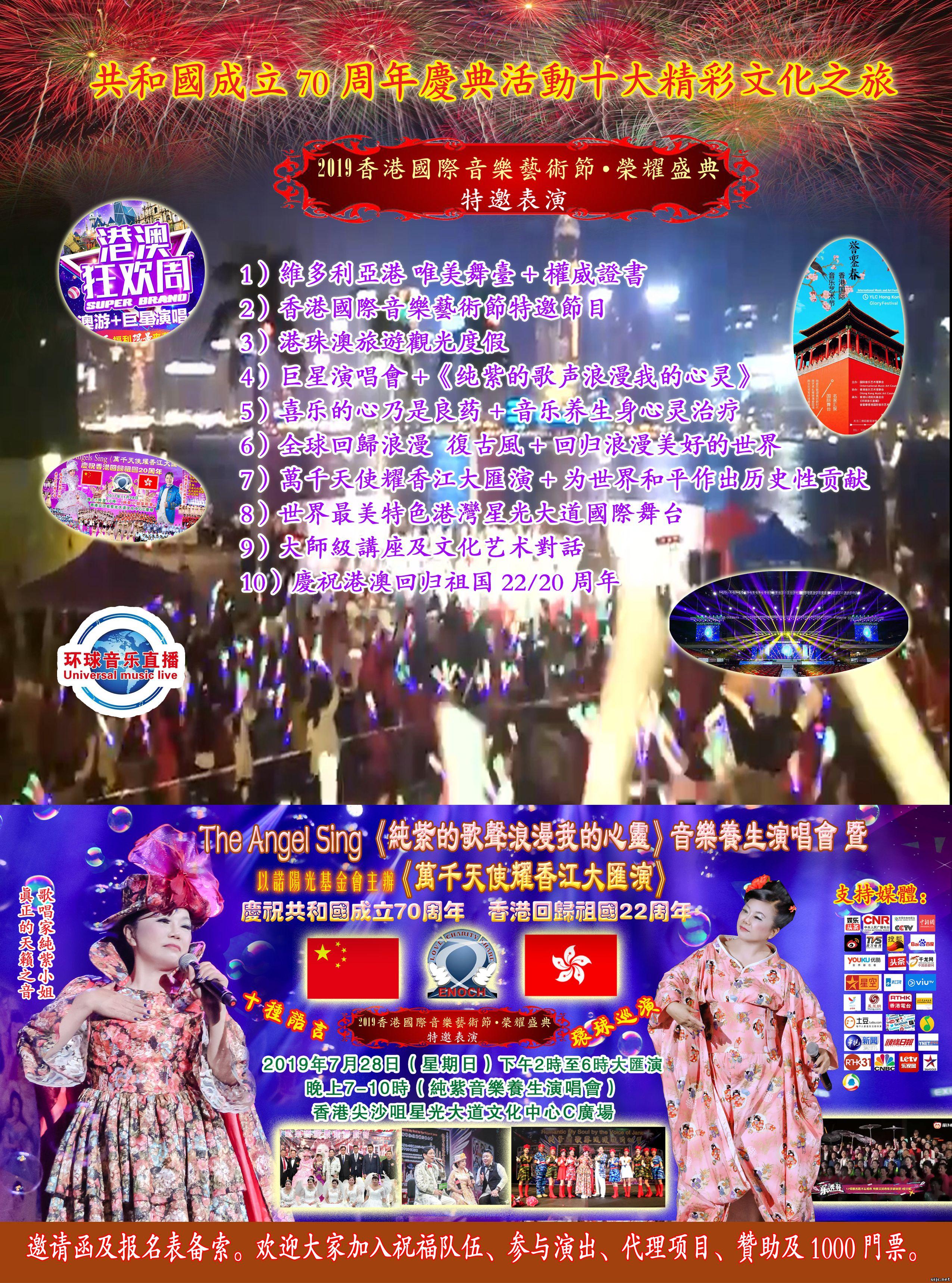 Pic/HongKong190728.jpg