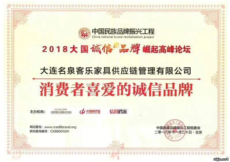 Pic/WeChat_Image_20181210140140.jpg